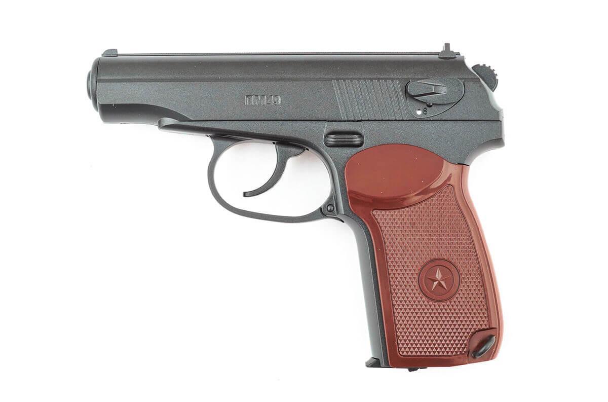 Borner ПМ-49