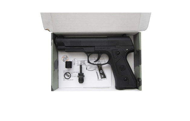 Обзор пневматических пистолетов Атаман М и М1