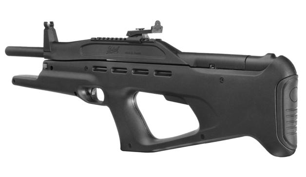 Обзор пневматических винтовок Байкал