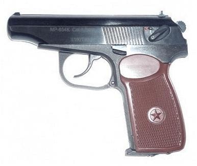 МР-654К-20