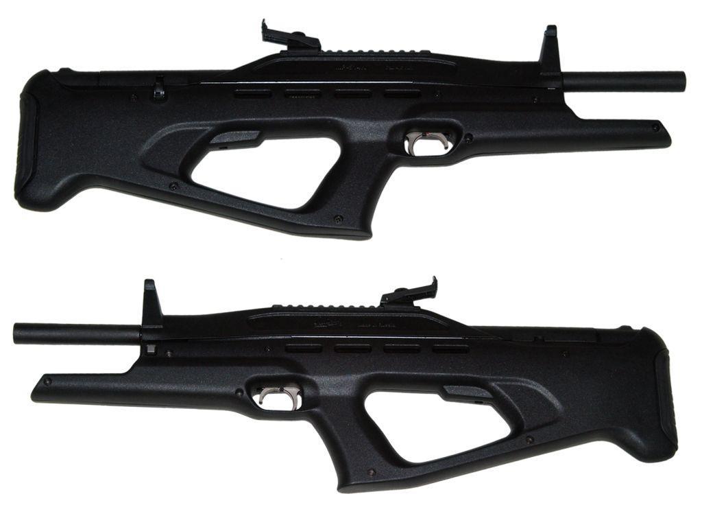 винтовка MP-514K