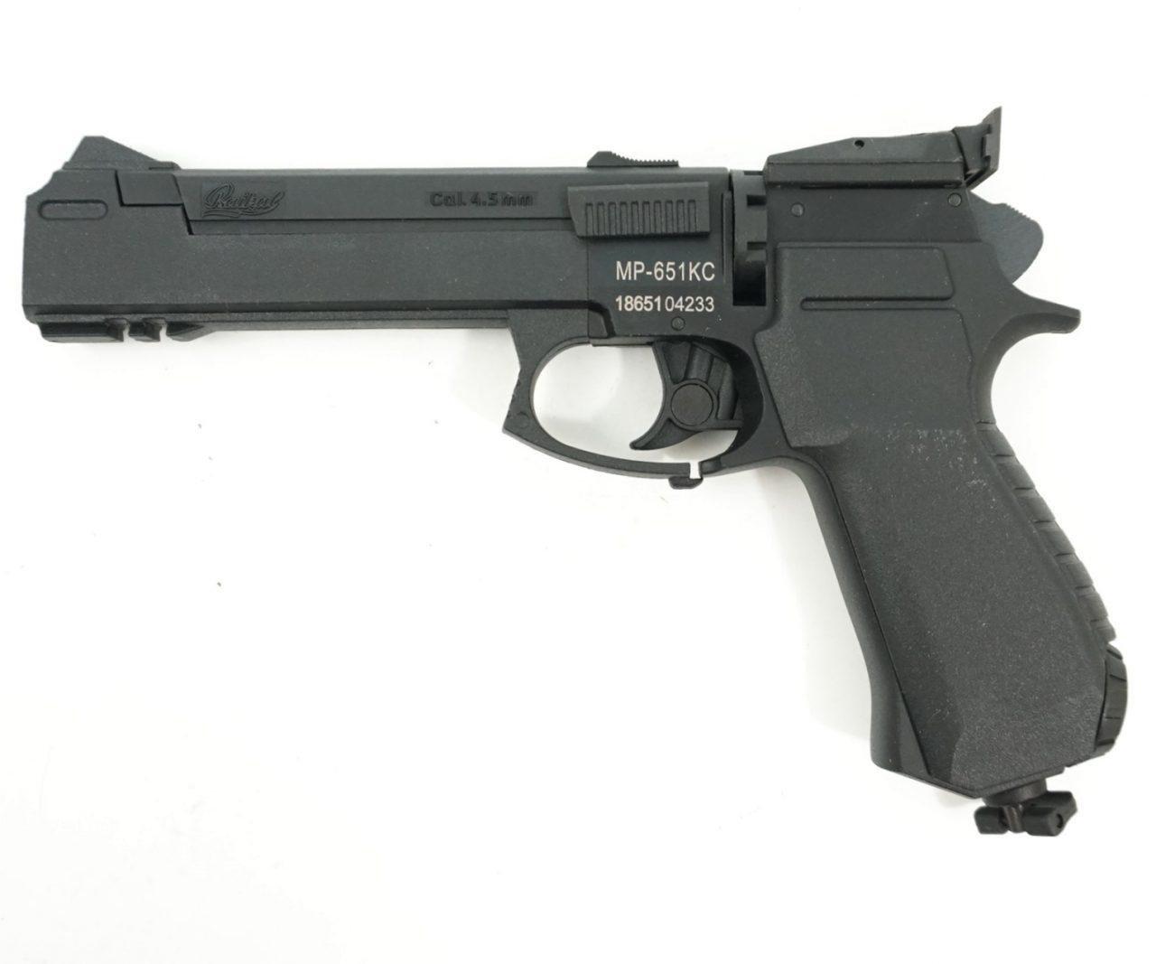 МР-651 КС