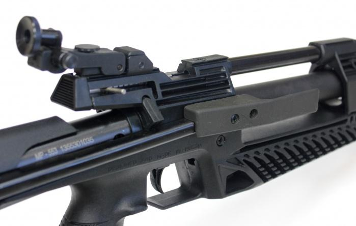 Конструкция МР-553К