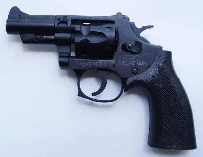 Рейтинг лучших травматических револьверов