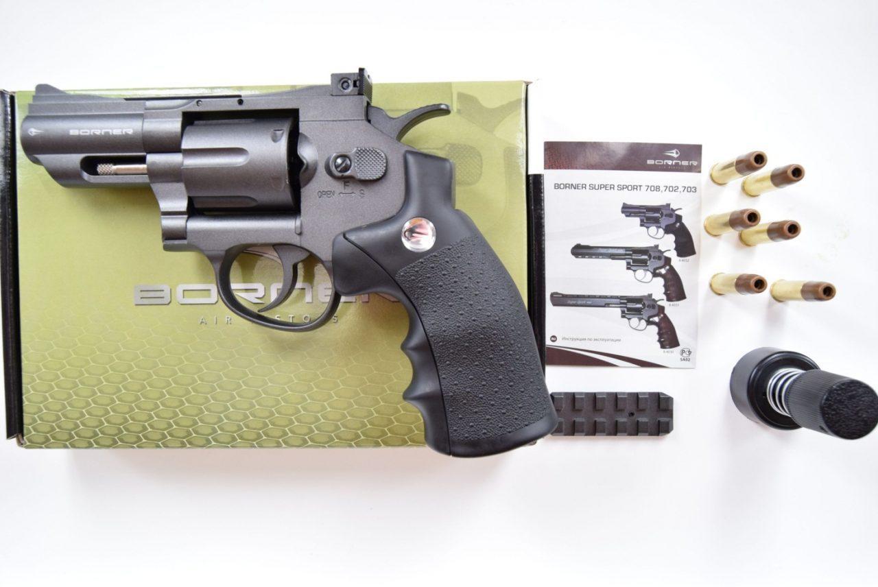 Комплектация револьвера Borner Super Sport 708