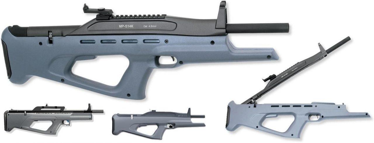 Модификации МР-514КМ