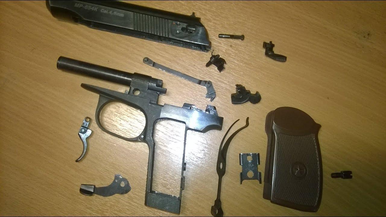 Ремонт пневматического пистолета МР 654К