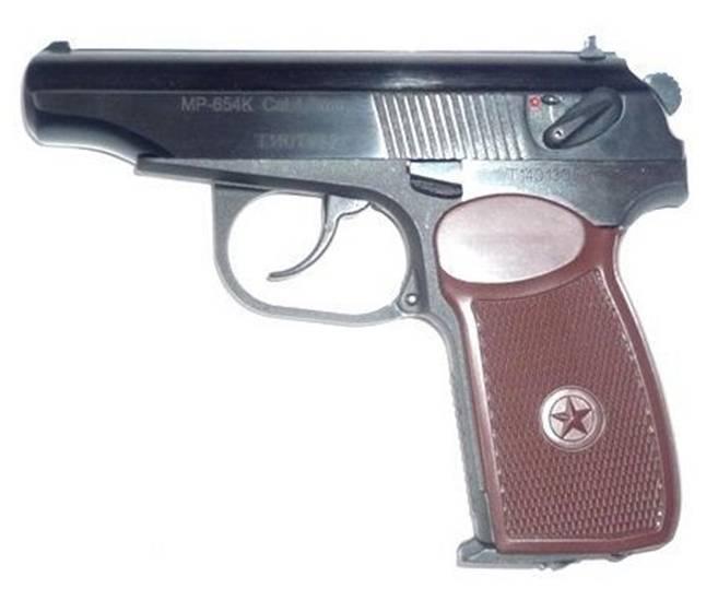 МР-654K-28
