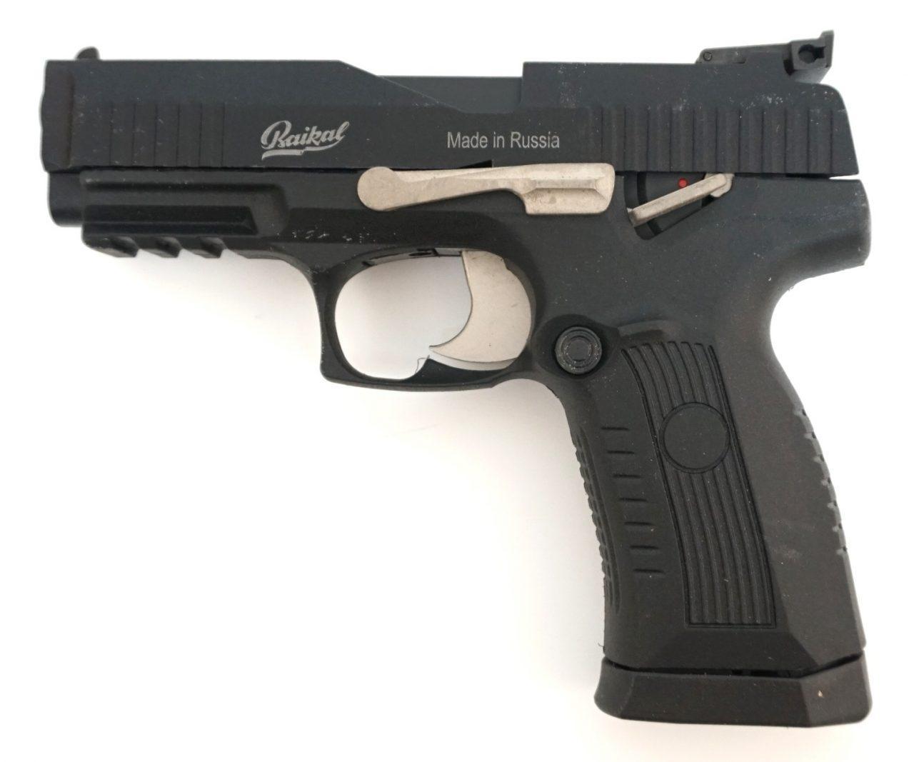 МР-655К