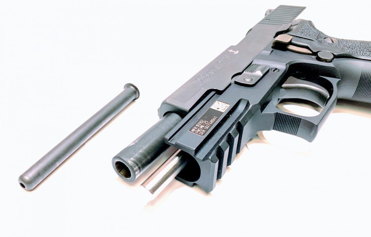 Sig Sauer P226-разборка