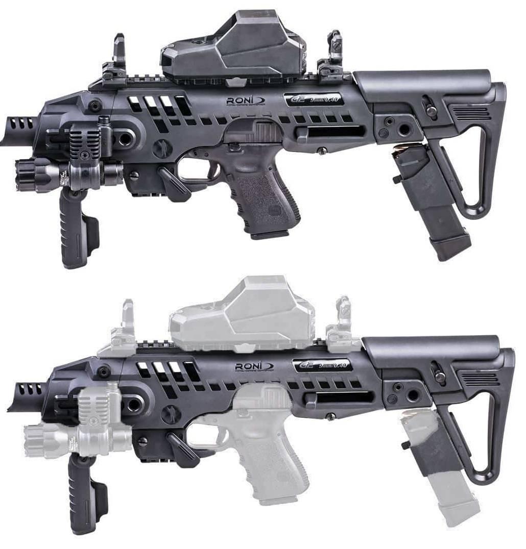 Приборы для улучшения работы оружия